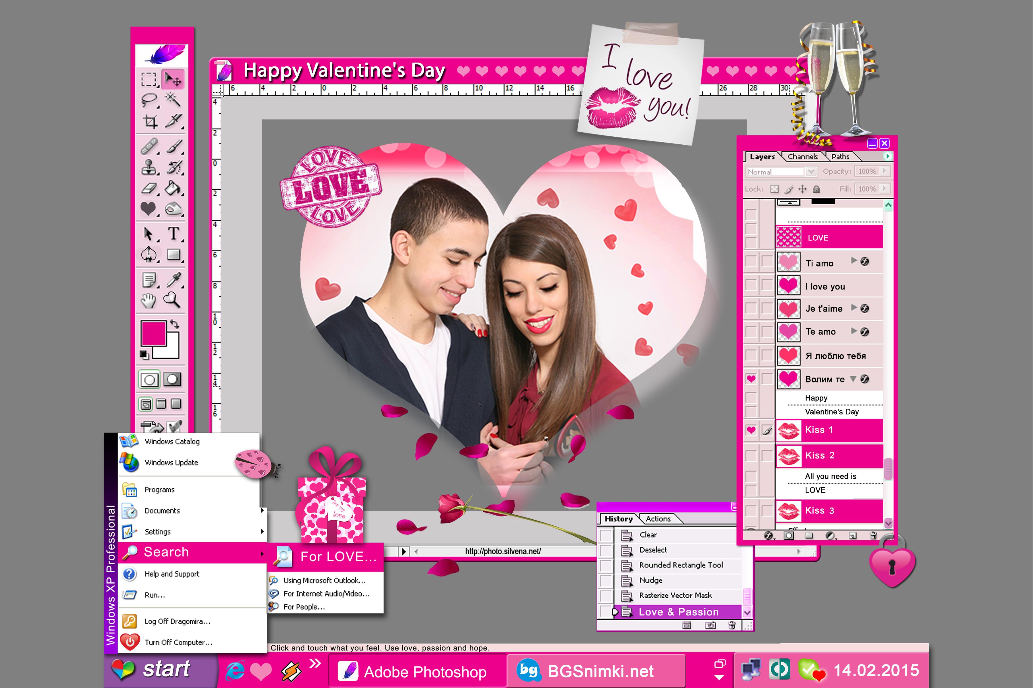 St_Valentin_layers_bgsnimki