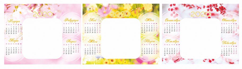 Настолен календар Цветя