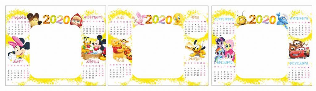 Настолен календар Детски