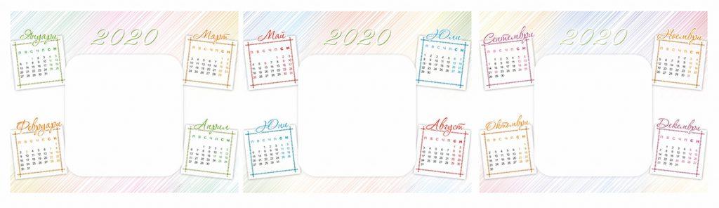 Настолен календар Класик